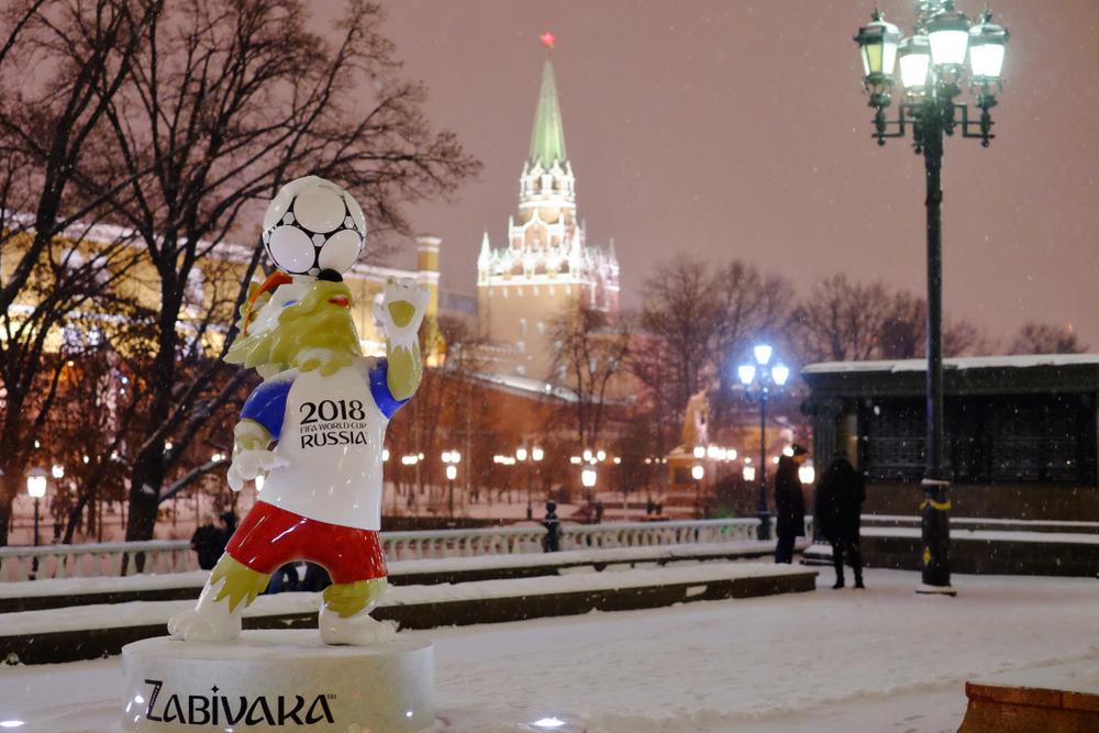 Zabivska, das WM-Maskottchen -  ein Wolf in Russland (Foto Shutterstock)